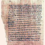 Papyrus 66, Gospel of John, Wikipedia photo.