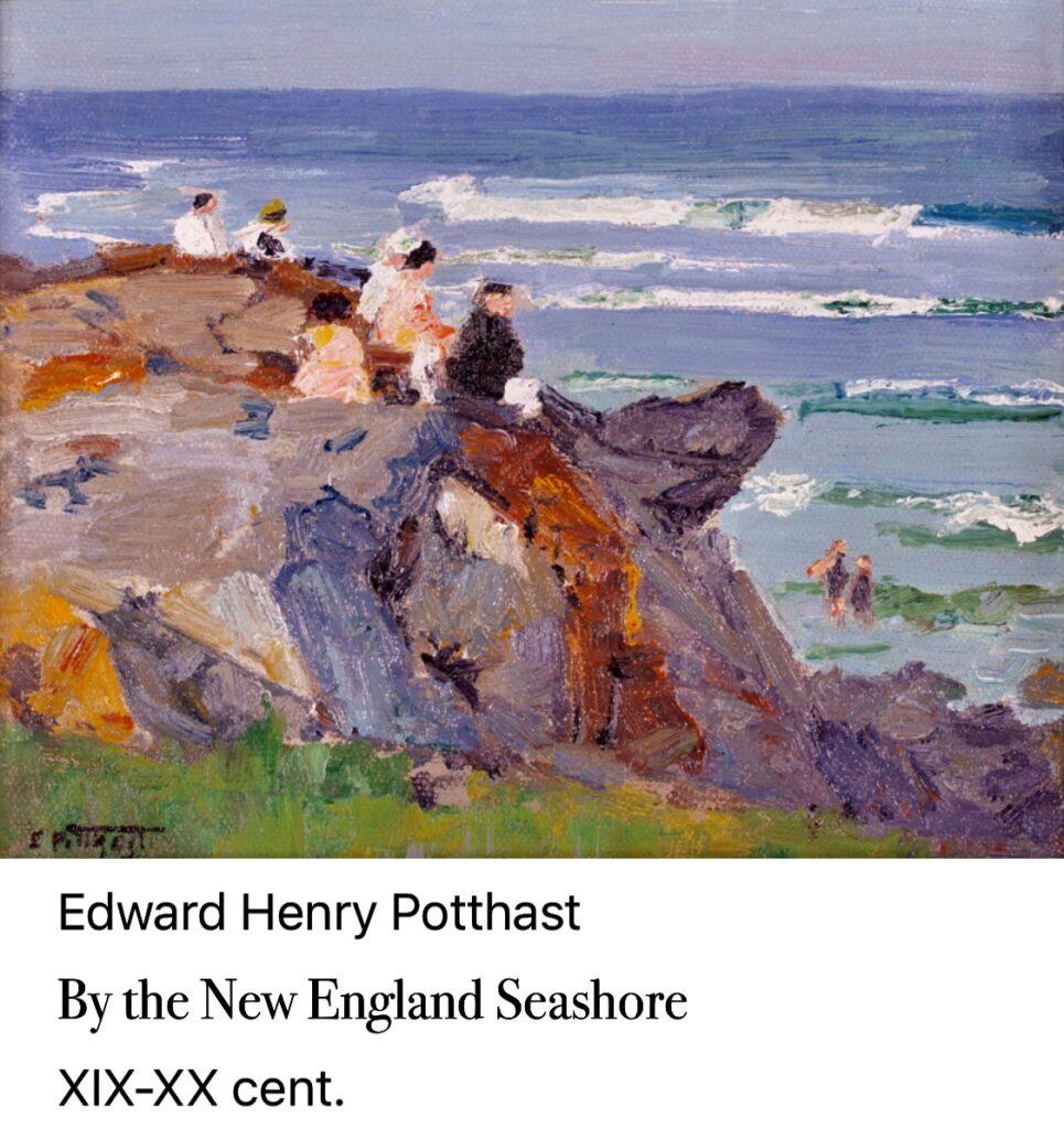 1318. Maine, Sea Dreams